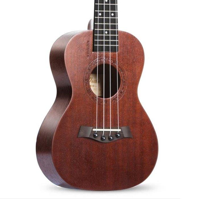 威伯尤克里里初學者學生成人女男23寸26寸烏克麗麗兒童入門小吉他