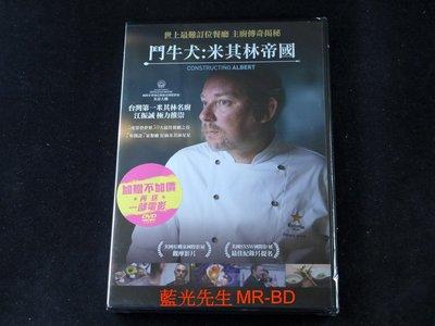 [DVD] - 鬥牛犬:米其林帝國 Constructing Albert ( 得利公司貨 )