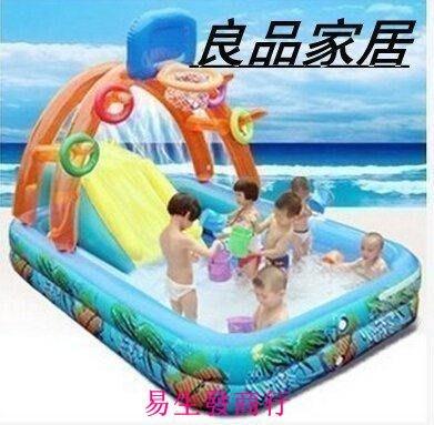 【易生發商行】多功能兒童遊戲水池兒童遊泳池充氣城堡帶滑梯電泵+水槍+泳圈F6356