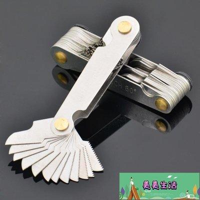 牙規公制牙規英制螺紋樣板羅紋樣板螺紋規55度60度螺紋規螺紋牙套【美美生活】