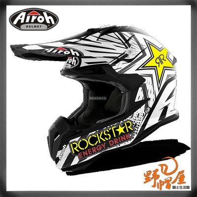 三重《野帽屋》義大利 AIROH Terminator Open Vision 越野帽 滑胎帽。Rockstar