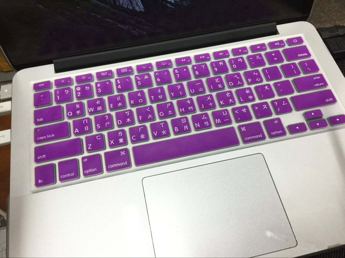 *蝶飛*繁體macbook air 13 蘋果 筆電macbook pro retina 15 17中文 注音  鍵盤膜