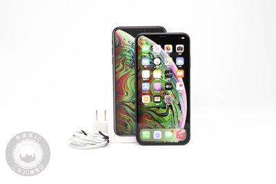 【高雄青蘋果3C】APPLE IPHONE XS MAX 256G 256GB 太空灰 IOS 14.4 #63585