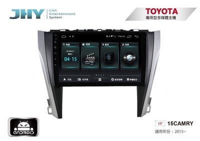 阿勇汽車影音 2018年 7.5代 CAMRY 專車專用4核心 10吋安卓機內存2G/16G 台灣設計製造 系統穩定順暢