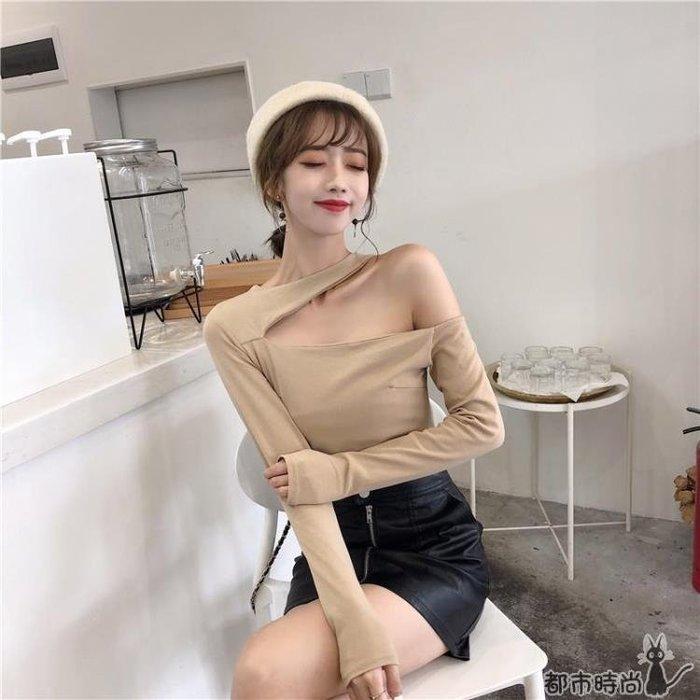 一字領上衣 女裝修身長袖露肩掛脖百搭打底T恤上衣 -