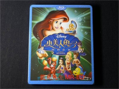 [藍光BD] - 小美人魚3:回到當初 The Little Mermaid: Ariel's Beginning ( 得利公司貨 ) - 國語發音