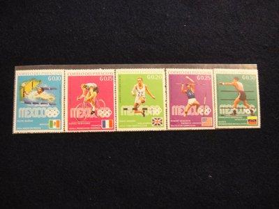 【大三元】美洲郵票-巴拉圭-墨西哥奧運郵票~新票5全1套-原膠