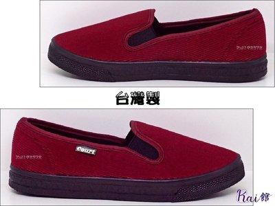 Kai館【228】運動鞋 女布鞋 居士鞋 休閒鞋 走路鞋 帆布鞋 懶人鞋 直套型 紅 台灣製造 MIT