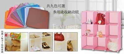 臥室/客廳/電腦/辦公【居家大師】HP58A (9格12吋無門)收納架/置物櫃/整理收納組合櫃/書櫃/衣櫃/層架/鞋櫃