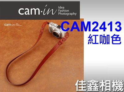 @佳鑫相機@(全新品)CAM-in C...