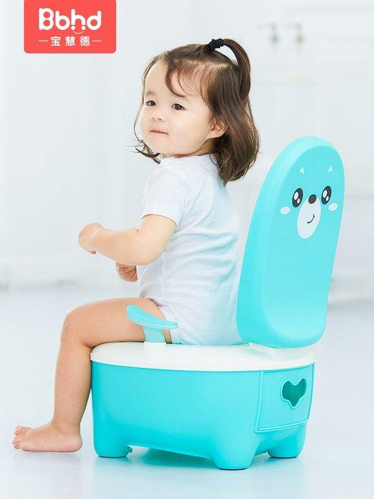 爆款--寶慧德兒童馬桶坐便器女1-3歲6嬰兒幼兒小孩男寶寶尿盆便盆加大號#嬰兒用品#環保PP#耐磨抗摔