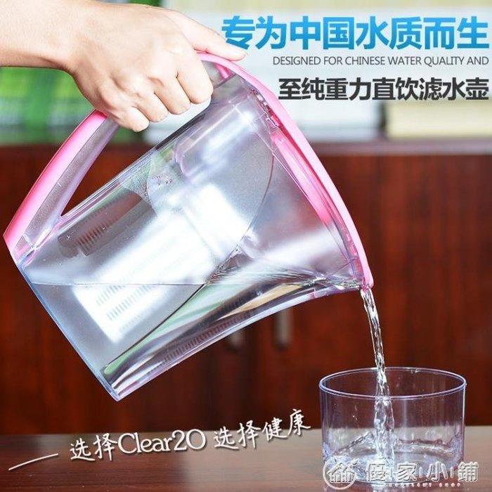 Clear2O過濾水壺 便攜凈水器水杯濾芯超濾直飲家用凈水壺