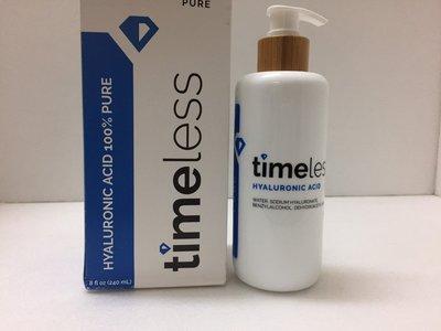 美國熱賣 Timeless 玻尿酸 保濕精華液 原液 8OZ 240ml【TI0001】