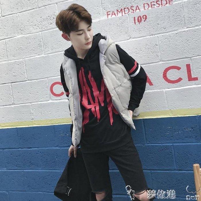 馬甲男士馬甲秋冬季韓版潮流學生情侶外套網紅同款羽絨棉個性百搭帥氣