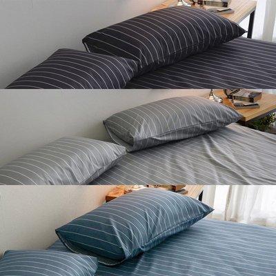 MIT精梳棉【 換日線】單品-美式薄枕套1入-絲薇諾
