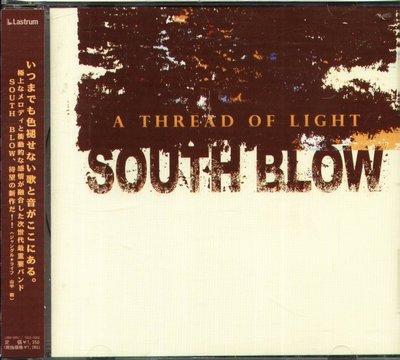 八八 - SOUTH BLOW - A THREAD OF LIGHT - 日版 CD