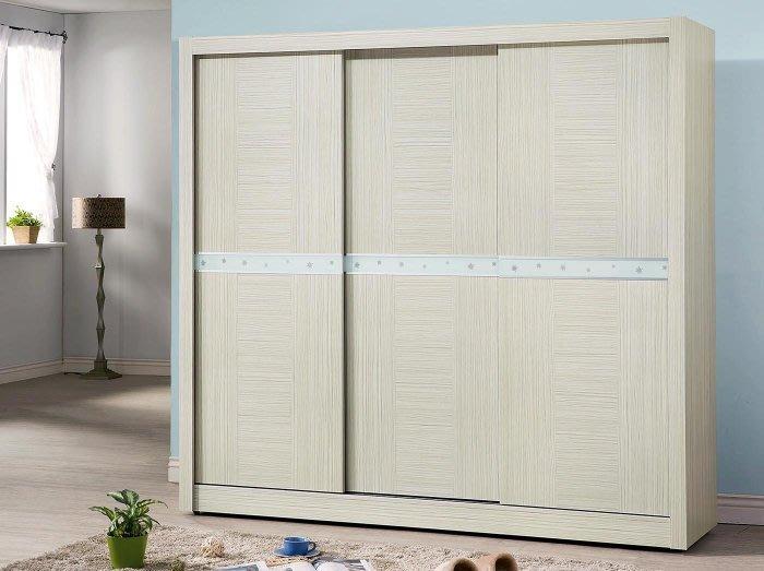 【DH】商品編號vc203-5商品名稱楓林白雪杉7尺推門衣櫃(圖一)內附90度旋轉鏡。備有5尺/白色系。主要地區免運費