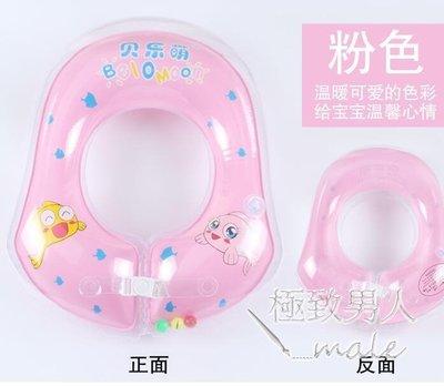 寶寶遊泳圈腋下安全兒童嬰兒加厚SMY6845