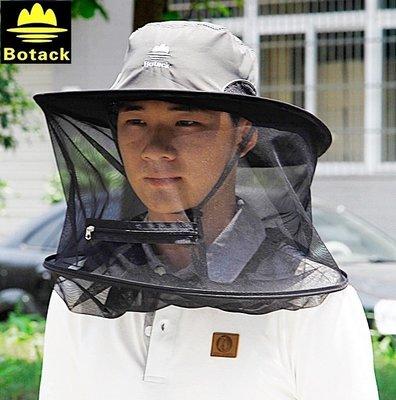 【露西小舖】Boatck 360度防蚊...