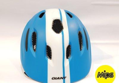 2020新品 捷安特 GIANT HOOT MIPS 兒童安全帽 藍色 含防蟲網 50-55cm 滑步車、單車、直排輪