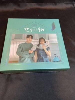 全新韓劇【我的室友是九尾狐】OST 電視原聲帶CD 張基龍 李惠利 演唱: 鄭世雲 CHEEZE 金娜英