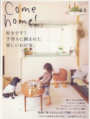 【傑美屋-縫紉之家】日本定期書籍~come home私的別冊雜貨2011vol .25