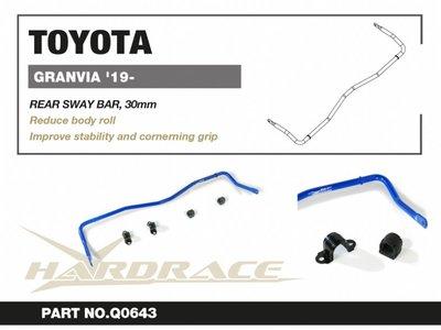 DIP 承富 Hardrace 後 防傾桿 30mm Toyota Hiace H300 19+ 豐田 專用 Q0643
