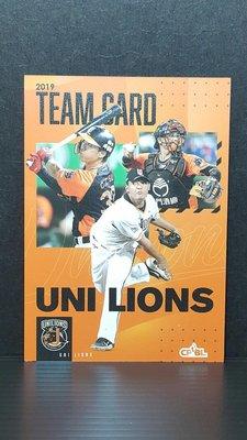 2019 中華職棒 Team Card #265 統一獅