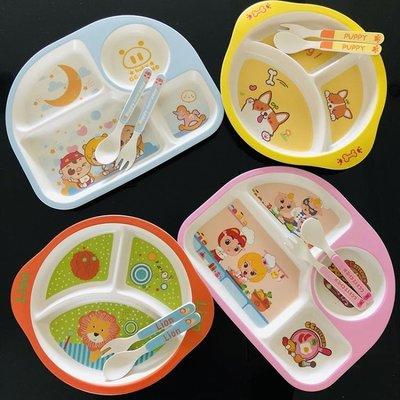 免運~~出口品質竹纖維餐具兒童餐盤分格卡通寶寶幼兒園吃飯輔食分隔盤子