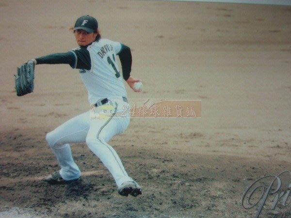 貳拾肆棒球-2008BBM日本職棒北海道火腿北京奧運達比修 .今天下標馬上結標a