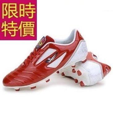 足球鞋-時尚新款耐穿運動兒童成人男釘鞋2色63x8[獨家進口][米蘭精品]