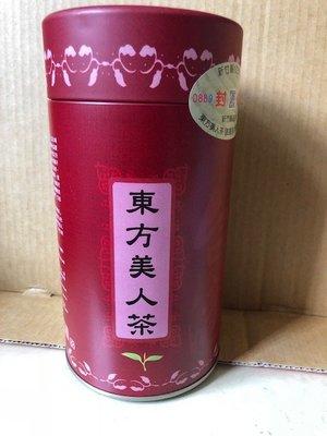 105年新竹縣東方美人茶(貳等獎)