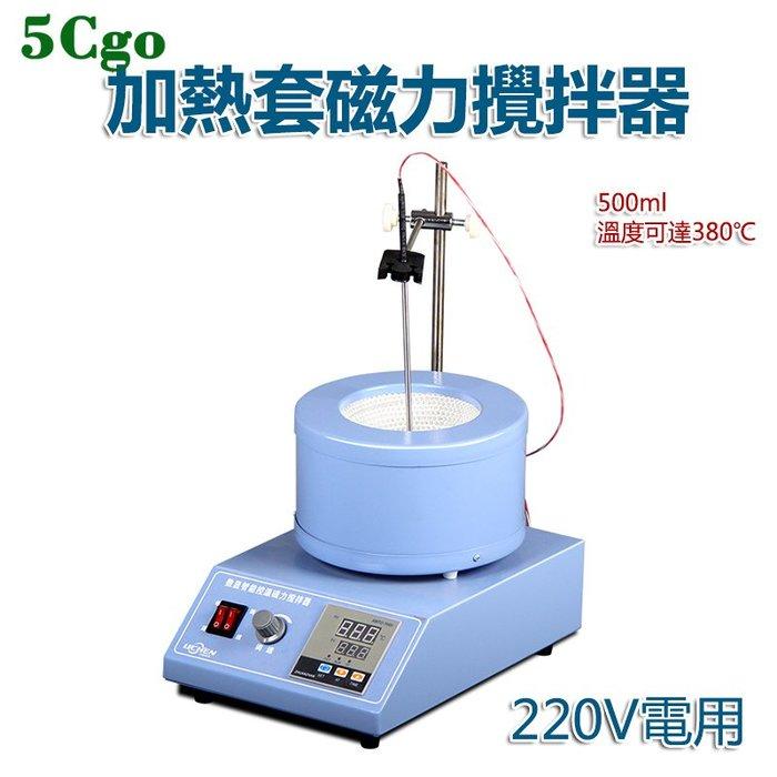 5Cgo【批發】電熱套數顯恒溫磁力攪拌器調溫加熱套實驗室器材智能可調速最高溫度380℃220V 572372385835