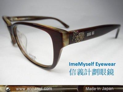 Anna Sui AS 655-1 optical spectacles Rx prescription frame