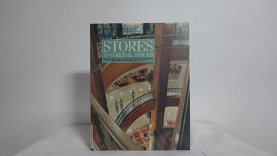 收藏級!原版室內設計書 《STORES AND RETAIL SPACES》by ST PUBLICATIONS (編號0316)