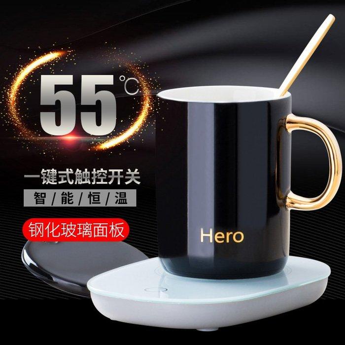 奇奇店-創意暖暖馬克杯55度恒溫杯墊情侶陶瓷杯子早餐牛奶咖啡杯加熱茶杯#簡約 #輕奢 #格調