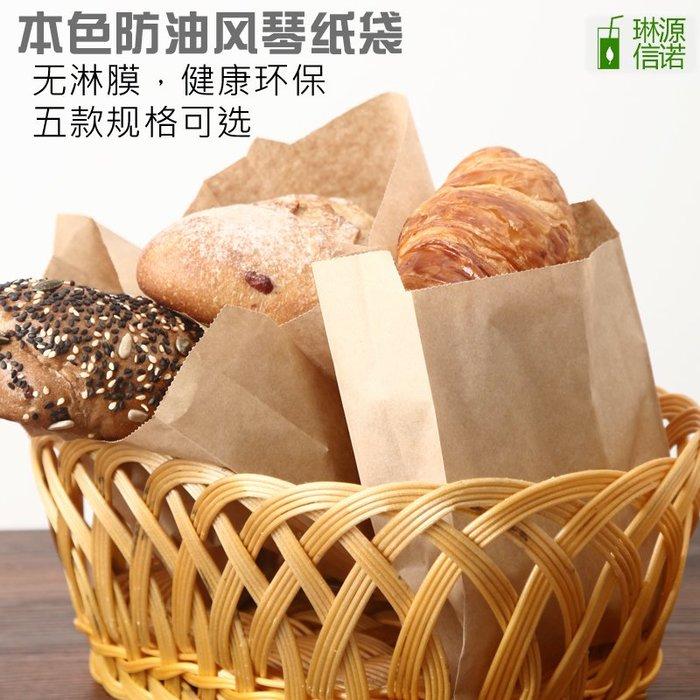 衣萊時尚 一次性防油食品包裝紙袋 薯條袋雞排袋  烘培點心面包紙袋 100個#一次性用品#紙杯#紙袋(型號不同價格不同)