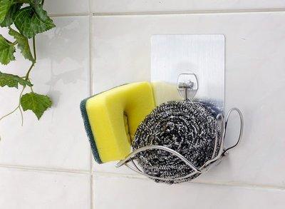 「超商取貨」☆成志金屬☆S-79-1T 免鑽孔無痕貼掛304不鏽鋼菜瓜布架,獨家革命性水槽籃!優於IKEA、Lohas