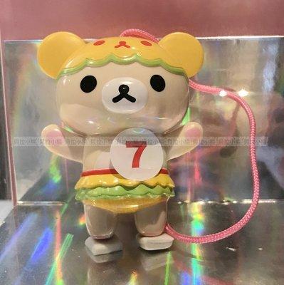 【貝拉小熊】拉拉熊 小白熊 跳舞 玩具吊飾 麥當勞