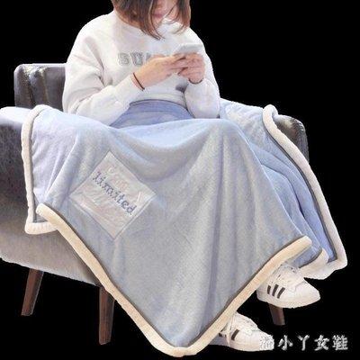 珊瑚絨小毛毯被子加厚蓋腿小毯子保暖冬季辦公室空調午睡毯單人薄 ZJ3490