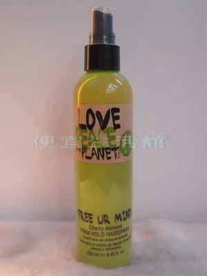 便宜生活館【造型品】TIGI love 櫻桃定型噴霧  250ml 定型噴霧不傷髮質與持久度