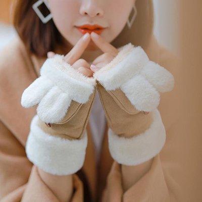 手套女冬季可愛棉加厚加絨保暖韓版潮日系學生卡通萌半指女生冬天 【雙十二狂歡購】