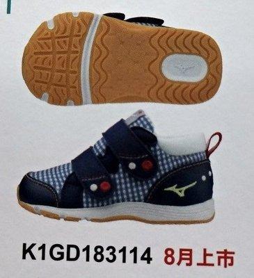 代訂全新公司貨 65折 MIZUNO 兒童鞋 HUG MOCK INFANT 型號K1GD183114(18年秋冬款)