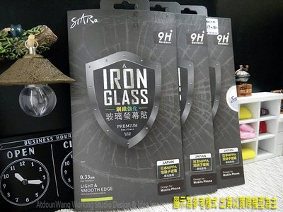 【鐵人科技】Samsung A21S A217F 6.5吋【旭硝子】9H鋼化玻璃保護貼