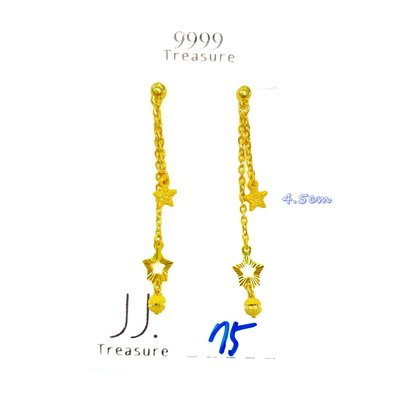 金長成銀樓@純金耳環:0.75錢黃金耳環/有實體門市可鑑賞 pure gold || Earring