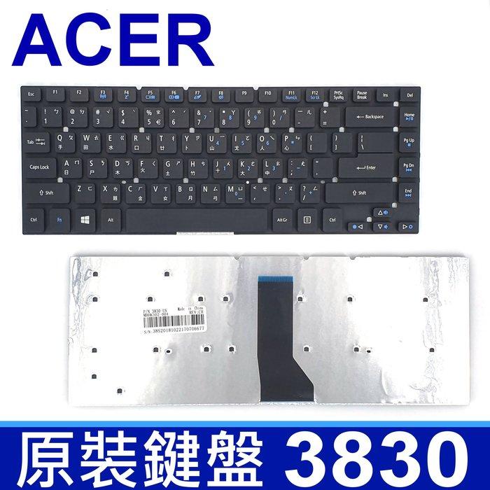 ACER 宏碁 3830 繁體中文 筆電 鍵盤 4830G 4830T 4830TG 4830Z 4840 V3-431