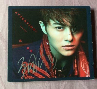 王子Prince  邱勝翊 《簽名》ATTENTION !  EP專輯CD  出清二手價 請詳讀商品介紹