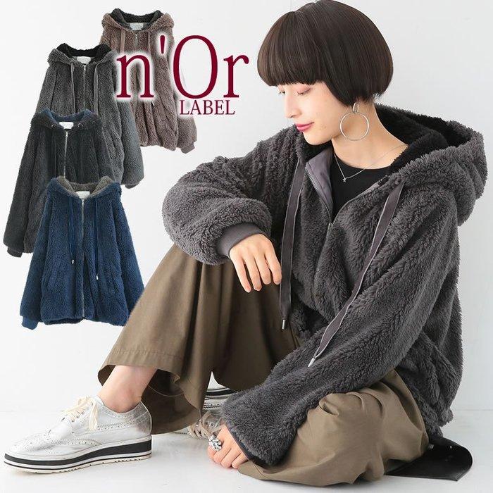 《FOS》2019新款 日本 女生 雪帕 連帽 外套 刷毛 帽t 保暖 修身 女款 可愛 時尚 上班 出國 雜誌款 熱銷