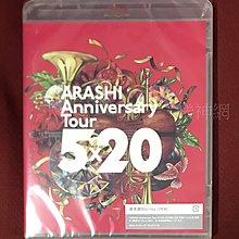 嵐Arashi 紀念巡迴演唱會Anniversary Tour 5×20 (日版藍光通常盤Blu-ray) BD