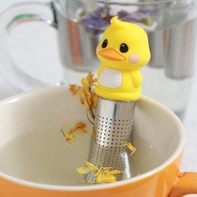 ❅PAVEE❅ 韓國MIKEEP~ Tea Infuser 小白熊 黃色小鴨 創意造型不鏽鋼濾茶器泡茶器茶漏